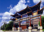 Hotels in Peking